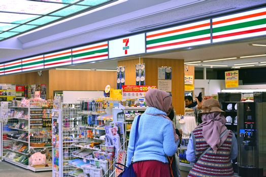 7 Eleven convenience store in Nara, Japan