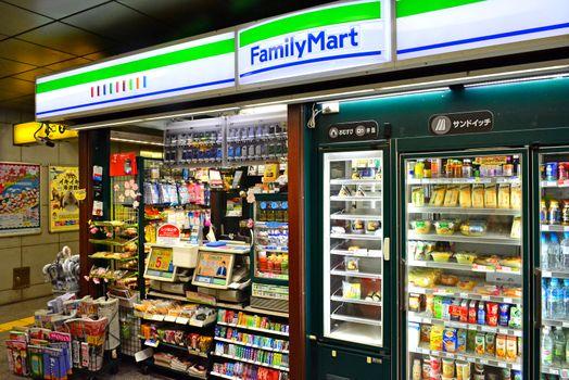 Family Mart convenience kiosk in Osaka, Japan