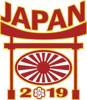 Japan 2019 Rugby Ball Pagoda