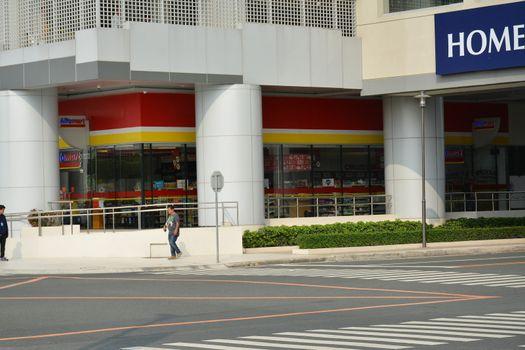Alfa Mart convenience store facade