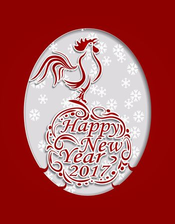 Christmas, New Year s holiday cards. Rooster on the stylized balloon with congratulations. 2017 cock. . Happy New Year. vector illustration