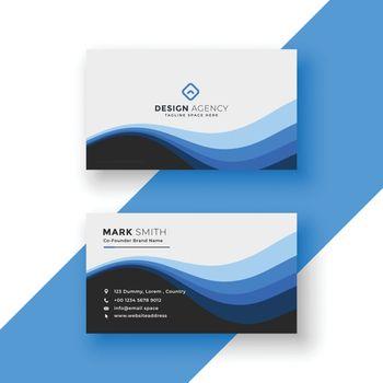 creative blue wavy business card design
