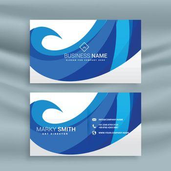 stylish blue wavy shape business card