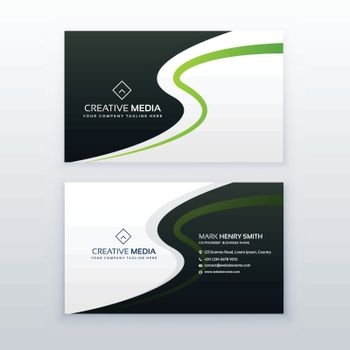 modern business card design with wavy effect