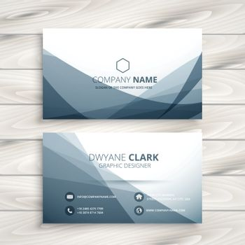 clean abstract business card