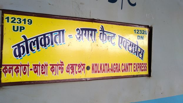 Kolkata–Agra Cantonment Superfast Express Signboard of belonging to Indian Railways of Eastern Railway zone runs between Kolkata and Agra. Agra India 15 Aug 2019