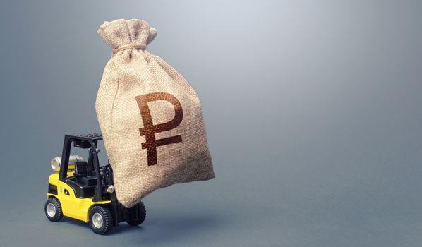 Forklift carrying a russian ruble money bag. Strongest financial assistance, business support. Anti-crisis budget. Borrowing on capital market. Stimulating economy. Subsidies soft loans. Investments.