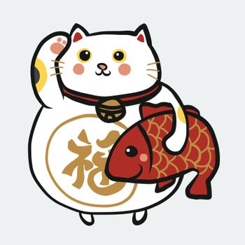 Cute fat white lucky cat with red fish and Japanese word mean lucky cartoon vector illustration