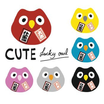 Cute lucky owl colourful with Japanese word lucky and success illustration