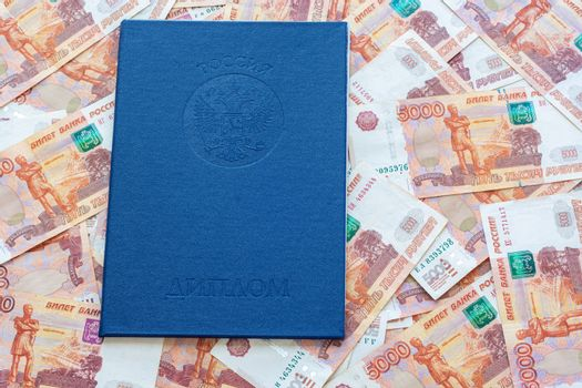 A diploma of higher education is on the five thousandth Russian rubles