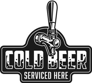 Vintage cold beer logotype template