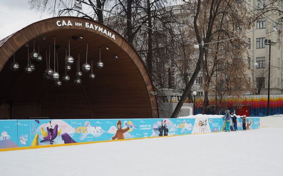 March 10, 2019, Moscow, Russia. Ice rink in the Garden named after Bauman in Moscow.