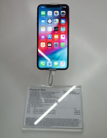 30 October 2018 Moscow, Russia. New phone from Apple Iphone XS MAX on the shop window.