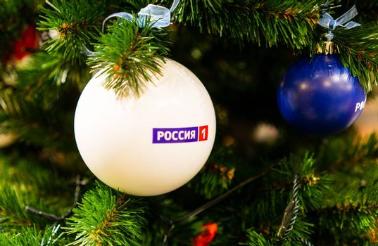27 November 2018, Moscow, Russia. New year Christmas toy with the logo of the TV Channel Russia 1