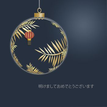 Hanging Christmas ball made of gold leaves with red lantern with gold ornament on blue background. Minimalist greeting 2021 New Year card. Happy New Year text in Japanese language. 3D illustration