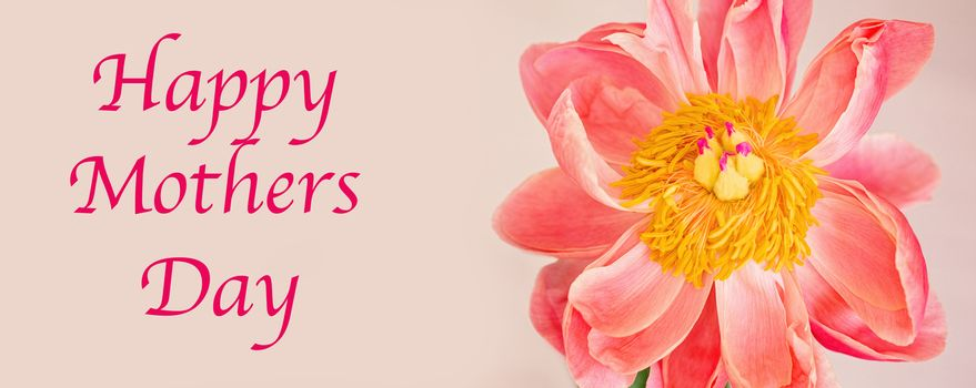 Peony flower trendy happy mothers day greeting card