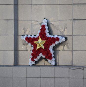 Garland in the form of a five-pointed star