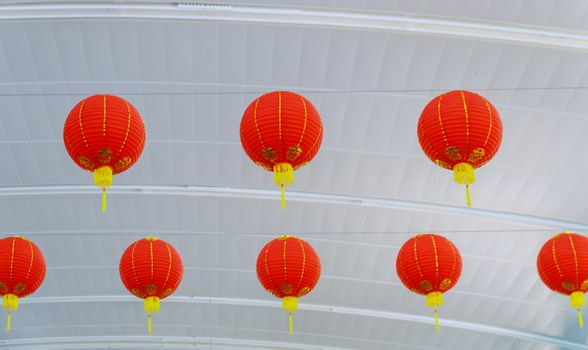 Chinese lanterns are decorated during Chinese New Year in festival lamp decorated