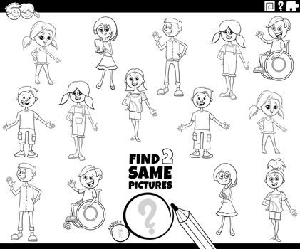 Black and White Cartoon Illustration of Finding Two Same Pictures Educational Task with Children and Teen Characters Coloring Book Page