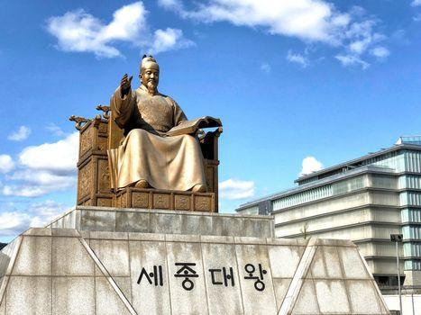 The Statue of King Sejong the Great - Gwanghwamun Square Seoul, Korea