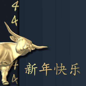 Ox symbol of Chinese new year 2021, lucky number 4 on blue background. Gold text Happy Chinese New Year. Design for oriental 2021 new year card. 3D rendering