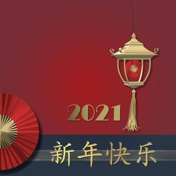 Chinese 2021 New Year on red blue background. Gold text Happy Chinese new year, digit 2021, fan, golden lantern. Design for greetings, oriental new year 2021 card. 3D illustration