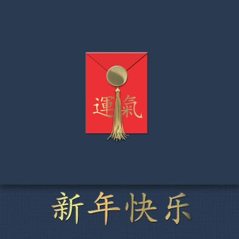 Chinese New Year lucky envelope over blue. Red Chinese lucky envelope with text Chinese translation Luck. Gold text Chinese translation Happy New Year. Asian lucky card. 3D illustration