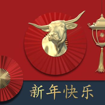 Ox symbol of Chinese new year 2021, red lantern, fan on red background. Gold text Chinese translation Happy New Year. Design for oriental 2021 new year card. 3D rendering