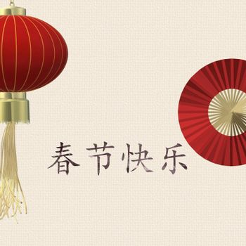 Template with paper fans, Chinese lantern over yellow pastel background, Chinese New Year, Background. Gold text Chinese translation Happy New Year. 3D rendering