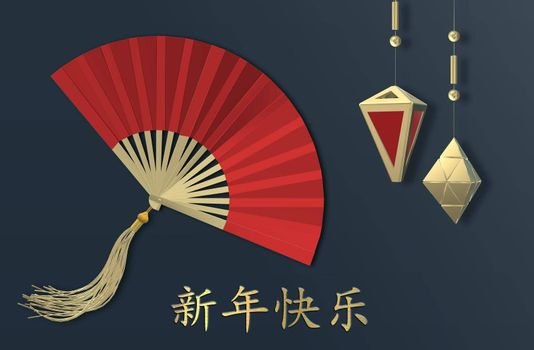Chinese new year. Red paper fans, tassel, red oriental style lanterns over blue. Greetings, invitation, poster, brochure. Gold text Chinese translation Happy New Year. Minimalist design. 3D render