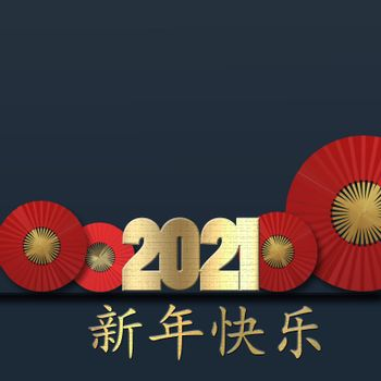 Happy New Year 2021 card. Chinese text Happy New Year, gold digit 2021, red fans on blue background. Design for greetings card, invitation, posters, brochure, calendar. 3D illustration