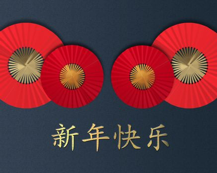 Red paper fans,Gold text Chinese translation Happy New Year over blue background. 3D illustration