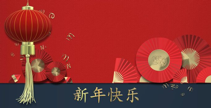 Chinese New Year banner. Red lanterns, paper fans over red background. Text Chinese translation Happy New Year. 3D rendering