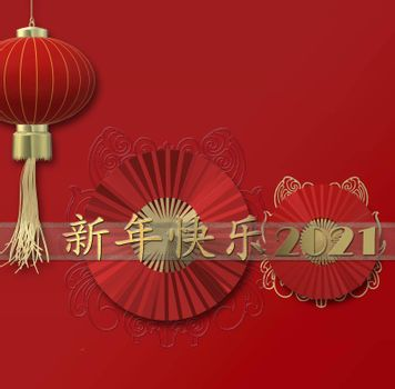 Happy Chinese New Year. Red paper fans, lantern, on red background. Traditional Holiday Lunar New Year. Gold text Chinese translation Happy New Year. 3D illustration