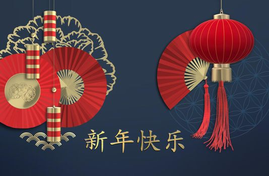 Chinese new year. Oriental fans, tassel, red oriental crackers, oriental Asian symbols on blue. New Year greeting, invitation, Gold Chinese text Happy New Year. 3D render