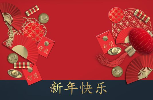 Chinese new year. Lantern, fans, tassel, crackers. Oriental Asian symbols on red. Lucky envelopes coins with text Chinese translation Luck, Hope, Wisdom. Gold Chinese text Happy New Year. 3D render