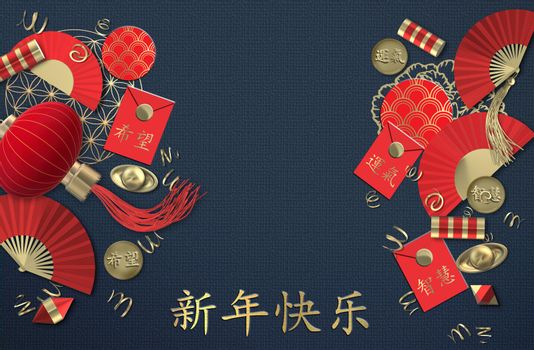 Chinese new year. Lantern, fans, crackers. Oriental Asian symbols on blue. Lucky envelopes coins with text Chinese translation Luck, Hope, Wisdom. Gold Chinese text Happy New Year. 3D render