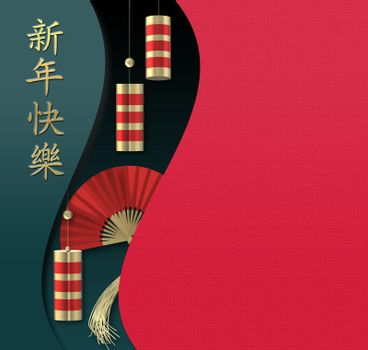 Chinese new year. Oriental Chinese crackers, fan on blue red. Greetings, invitation, poster, brochure. Gold text Chinese translation Happy New Year. 3D render