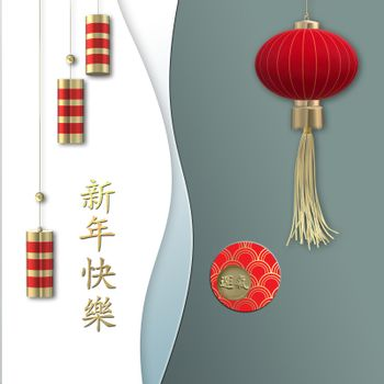 Chinese new year. Lantern, crackers. Oriental Asian symbols on pastel white green. Lucky coin with text Chinese translation Luck. Gold Chinese text Happy New Year. 3D render