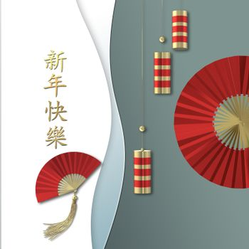 Chinese new year. Red fans, crackers. Oriental Asian symbols on pastel green. Gold Chinese text Happy New Year. 3D render
