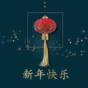 Chinese new year. Oriental Asian lantern on blue background with confetti. Gold Chinese text Happy New Year. 3D render