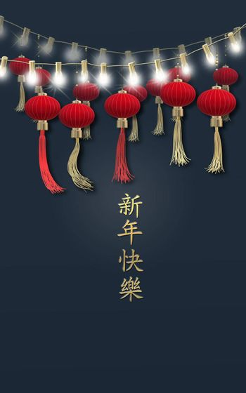 Traditional Chinese lanterns on string of lights on blue background. Template for Chinese New Year, Lantern festival celebration. Text Happy Chinese new year, 3D rendering illustration