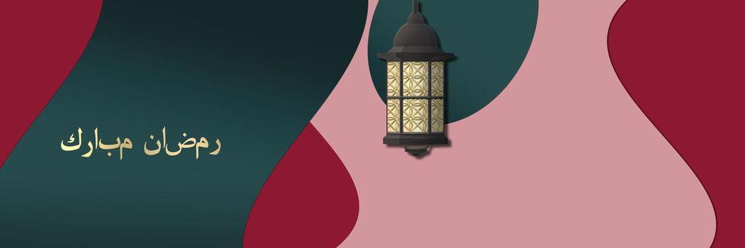 Arabic lamp, Arabic text translation Ramadan Kareem. Beautiful abstract greeting card with Arabic calligraphy Ramadan Kareem Islamic background. 3D illustration