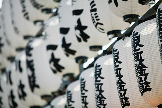 Japanese row of paper lanterns