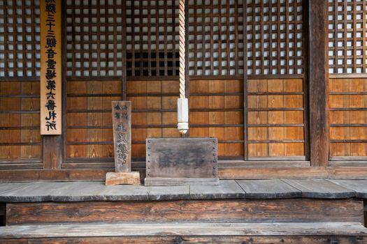 Japan Takayama Soyu-ji Temple