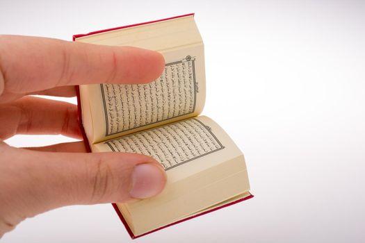 Islamic Holy Book Quran in mini size