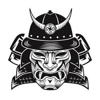 Samurai with black mask