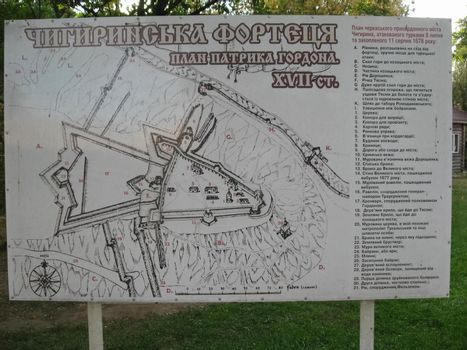 surroundings of the Chyhyryn fortress.