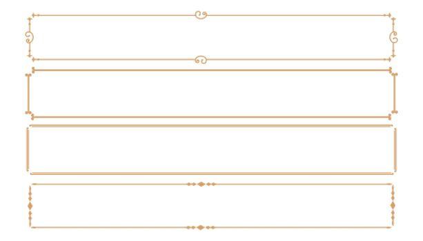 set of four classic decorative rectangular frames
