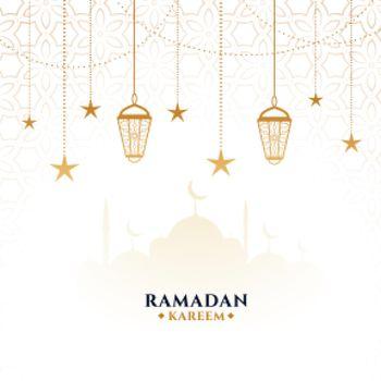 decorative ramadan kareem arabic background design